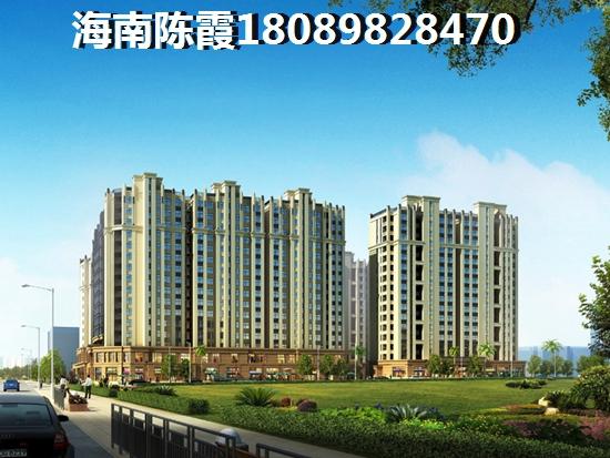 海南海口市裕泰·龙湖湾二手房买卖交易流程最强攻略